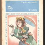 Vasile Alecsandri-Teatru - Roman