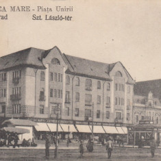 ORADEA, ORADEA MARE, PIATA UNIRII - Carte Postala Crisana dupa 1918, Necirculata, Printata