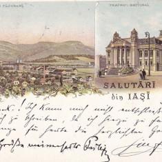 IASI, SALUTARI DIN IASI, VEDERE DIN PACURARI, TEATRUL NATONAL. LITOGRAFIE 1898 - Carte Postala Moldova pana la 1904, Circulata, Printata