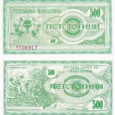 MACEDONIA 500 dinari 1992 UNC!!!