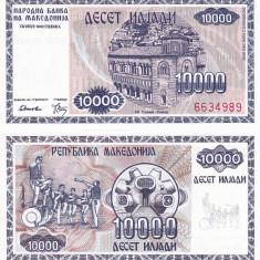 MACEDONIA 10.000 dinari 1992 UNC!!!