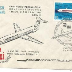 (No2) plic omagial-30 ani INTEPRINDEREA DE AVIOANE BUCURESTI, An: 1981