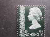 TIMBRE CHINA-HONGKONG -1 $, Nestampilat