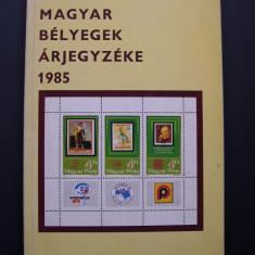 Catalogul timbrelor (marcilor postale) din Ungaria, color