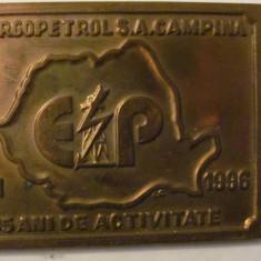 "MMM - Placheta Romania ""45 ani de Activitate Energopetrol Campina 1951 - 1996"""