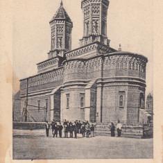 IASI, BISERICA TREI ERARHI CU PERSPECTIVA MITROPOLIEI, CLASICA - Carte Postala Moldova pana la 1904, Necirculata, Printata