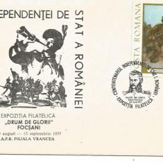 (No2) plic omagial-CENTENARUL INDEPENDENTEI DE STAT-A.F.R.Focsani, An: 1977