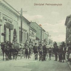 PETROSANI, SALUTARI DIN PETROSANI, CIRCULATA MART. 1915 - Carte Postala Transilvania 1904-1918, Printata