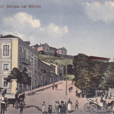 BALCIC - STR. MIRCEA CEL BATRAN DOBROGEA EDITURA CONSTANTIN RATCHEFF, BALCIC - Carte Postala Dobrogea 1904-1918, Necirculata, Printata