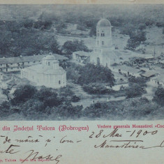 SOUVENIR DIN JUD TULCEA DOBROGEA VEDERE GENERALA A MANASTIRII COCOS CLASICA 1900 - Carte Postala Dobrogea pana la 1904, Circulata, Printata