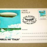 Maxima - ziua aviatiei - Romania - 2+1 gratis - RBK14381