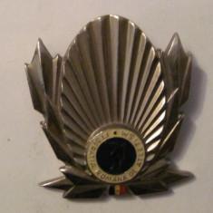 "MMM - Medalie Sport ""Federatia Romana de Atletism / Campion Seniori 1972"""