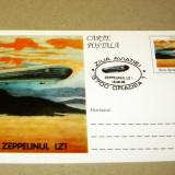 Maxima - ziua aviatiei - Romania - 2+1 gratis - RBK14382
