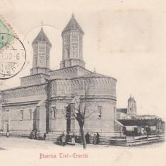 IASI , BISERICA TREI ERARHI , TCV , CLASICA , CIRCULATA  OCT.  1904, Printata