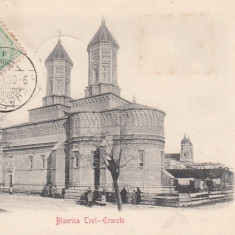 IASI, BISERICA TREI ERARHI, TCV, CLASICA, CIRCULATA OCT. 1904 - Carte Postala Moldova pana la 1904, Printata