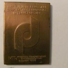 """MMM - Placheta Romania """"50 ani de la Infiintarea ICPTT 1929 - 1979"""""""