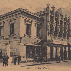 IASI, CREDITUL URBAN MAGAZIN MICHEL SOHN INSTRUMENTE MUZICALE PIANINE RATE - Carte Postala Moldova dupa 1918, Necirculata, Printata