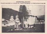 MANASTIREA SUZANA EXCURSIONISTI DE LA CURSURILE UNIV.POPULARE N IORGA 24/06/1927, Necirculata, Printata