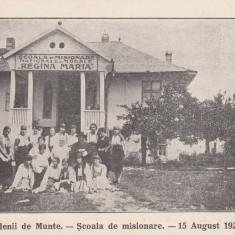 VALENII DE MUNTE, SCOALA DE MISIONARE REGINA MARIA, 15 AUGUST 1926 - Carte Postala Muntenia dupa 1918, Necirculata, Printata