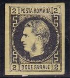 ROMANIA 1867  LP 18 a CAROL I CU FAVORITI  VAL 2 PAR. HARTIE SUBTIRE , POINCON, Nestampilat