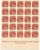 No(09)timbre-Cehoslovacia - ZIUA MARCII POSTALE CEHOSLOVACE 1937-nedantelate rar, Nestampilat