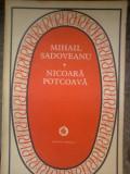 Mihail Sadoveanu - Nicoara Potcoava, 1977