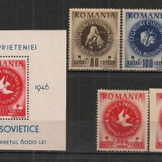 Romania.1946 Congresul ARLUS   AX.125