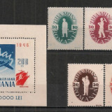 Romania.1946 1 Mai-Ziua Muncii AX.120 - Timbre Romania, Nestampilat