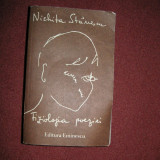 Fiziologia Poeziei - Nichita Stanescu - Carte poezie
