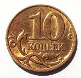 G5. RUSIA 10 COPEICI KOPEIKI 2011 **