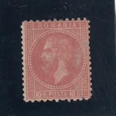 ROMANIA 1879 LP 40 g CAROL I BUCURESTI II VALOAREA 10 BANI ROSU/GALBEN - Timbre Romania, Nestampilat