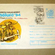 Plic special - natura - ciuperci - Timisoara 1994 - 2+1 gratis - RBK14437