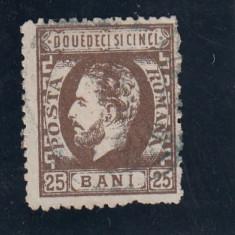 ROMANIA 1872, CAROL I CU BARBA, DANTELAT VALOAREA 25 BANI SEPIA, STAMPILAT - Timbre Romania