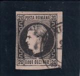 ROMANIA 1867  CAROL I CU FAVORITI VALOAREA 20 PAR. HARTIE SUBTIRE  EROARE STAMP., Stampilat