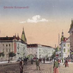 CLUJ, SALUTARI DIN CLUJ, PIATA, MAGAZINE, TRASURI, CIRCULATA IULIE 1924 - Carte Postala Transilvania 1904-1918, Cluj Napoca, Printata