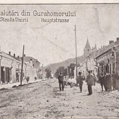 GURA HUMORULUI, SALUTARI DIN GURA HUMORULUI, STRADA UNIRII - Carte Postala Bucovina dupa 1918, Necirculata, Printata