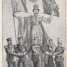 MILITARA    PACEA  DIN 23 IULIE 1913  REGELE CAROL I, Necirculata, Printata