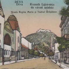 DEVA, STRADA REGINA MARIA SI TEATRUL ORASENESC, ED. LAUFER VLLMOS, DEVA - Carte Postala Transilvania 1904-1918, Necirculata, Printata
