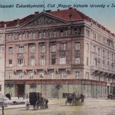 CLUJ, PALATUL SEBESTYEN, TRASURI, CIRCULATA - Carte Postala Transilvania 1904-1918, Cluj Napoca, Printata