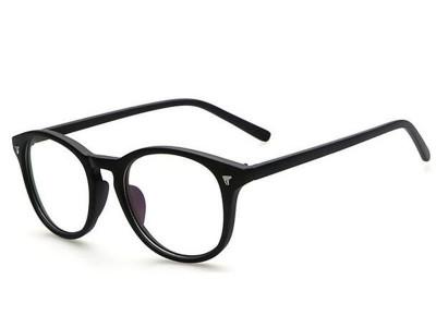 Ochelari retro lentila transparenta gen unisex model retro foto