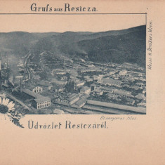RESITA, SALUTARI DIN RESITA, VEDERE GENERALA, CLASICA - Carte Postala Banat pana la 1904, Necirculata, Printata