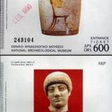 bilete acces Acropole, 1990
