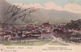 BRASOV , PRIVIT DE PE STAJA , CLASICA , CIRCULAT AUG. 1903, Circulata, Printata