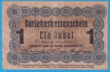 (1) BANCNOTA - 1 RUBLE 1916 (17 APRILIE 1916)-WWI, SOCIETATEA DE IMPRUMUT DE EST