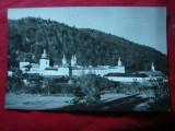 Ilustrata - Manastirea Secu ,judet Neamt , circulat 1966, Necirculata, Fotografie