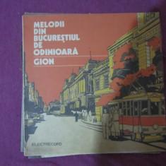 Vinil voce gion rar - Muzica Lautareasca electrecord