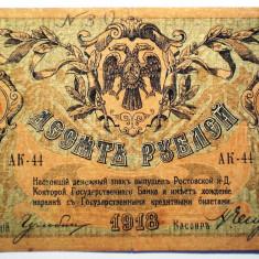 56. RUSIA ROSTOV 10 RUBLE 1918 SR. AK 44 - bancnota europa