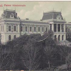 Bnk cp Calarasi - Palatul Administrativ - uzata 1913 - Carte Postala Oltenia 1904-1918, Circulata, Printata