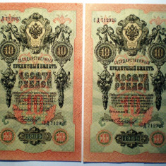 09. RUSIA TANNU TUVA 10 RUBLE 10 LAN 1909/1925 XF/AUNC SERII CONSECUTIVE 25-26 - bancnota asia