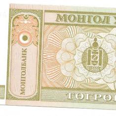 @bancnota-MONGOLIA- 1 TUGRIK